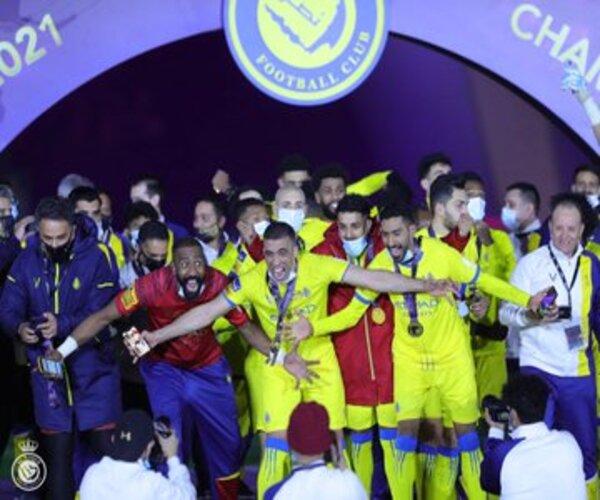 النصر يحتفل بالسوبر