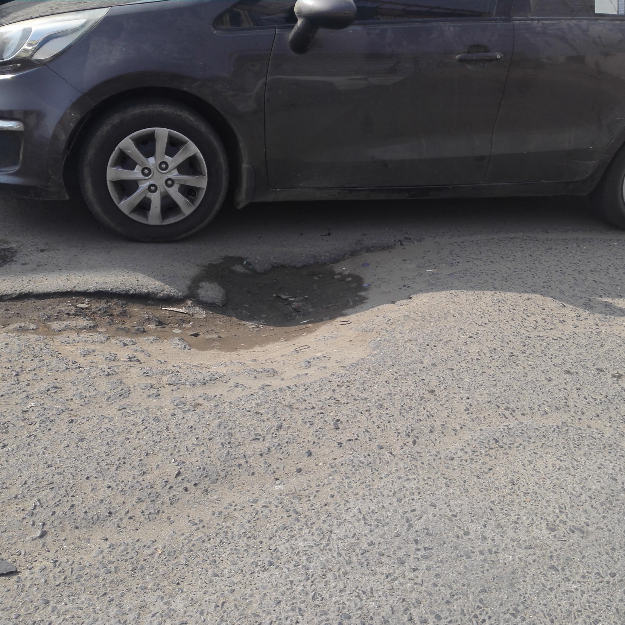 أضرار المركبات بسبب الحفريات