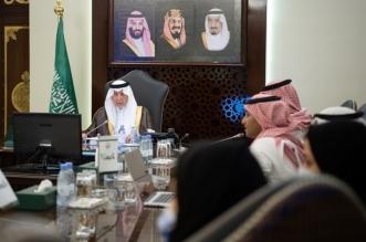خالد الفيصل يوافق على إقامة فعاليات أيام مكة للبرمجة - المواطن