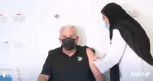 فيديو.. السفير الأمريكي لدى المملكة يتلقى الجرعة الثانية من لقاح كورونا