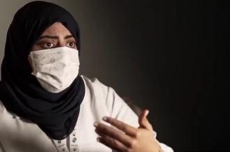 الممرضة السعودية أسرار