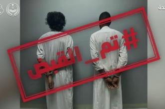في قبضة رجال الأمن.. عصابات سرقة المركبات والاعتداء على كاميرات ساهر - المواطن