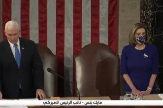 بدء جلسة الكونجرس للمصادقة على نتائج الانتخابات الأمريكية - المواطن