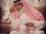 الشيخ محمد القرني