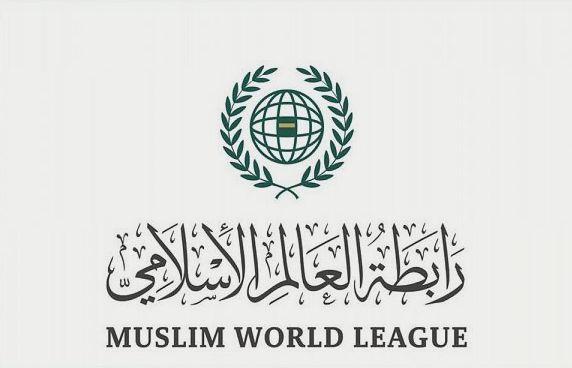 رابطة العالم الإسلامي تستضيف مؤتمر إعلان السلام في أفغانستان اليوم