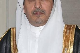 شراكة استراتيجية تعزز علاقات السعودية بالهند - المواطن