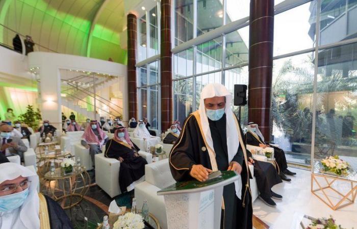 رابطة العالم الإسلامي تدشن هويتها الجديدة