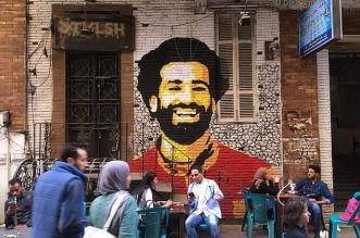ديلي ميل تبرز تبرع محمد صلاح بخزانات الأكسجين لمسقط رأسه - المواطن
