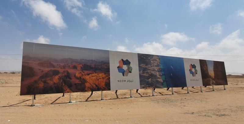 صحيفة بريطانية: السعودية تقدم للعالم مفهومًا جديدا للمعيشة والاستثمار