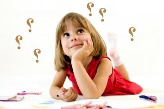 أسئلة سهلة للاطفال مع خيارات