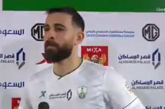 فتوحي لاعب الأهلي السعودي