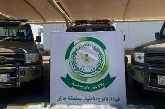 الأفواج الأمنية تضبط 303 كيلو حشيش في الدائر - المواطن