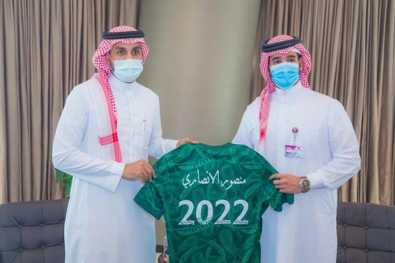 الاتحاد السعودي والاتحاد القطري