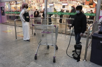 أمانة الرياض
