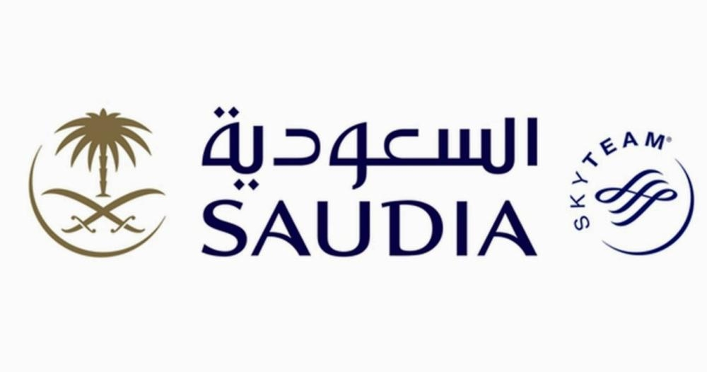 #وظائف شاغرة للجنسين في الخطوط السعودية