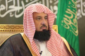 الشيخ الدكتور عبدالرحمن بن عبدالله السند