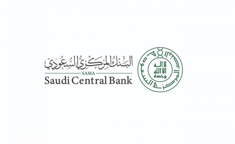 السعودية تحقق إنجازًا آخر في نظام الدفع الفوري (2)
