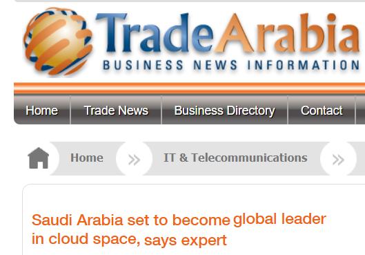 السعودية تستعد لتصبح رائدة عالميًا في مجال الفضاء السحابي