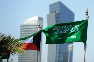 السعودية والكويت
