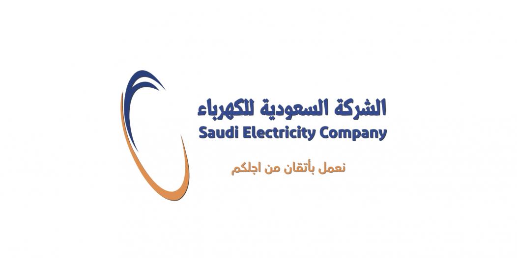 السعودية للكهرباء تنفي رعايتها للأندية الرياضية