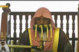 إمام وخطيب المسجد الحرام