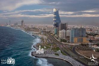 الواجهات البحرية في جدة