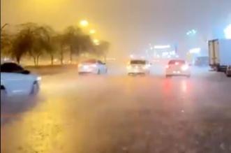 امطار الرياض