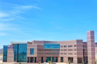 جامعة الباحة تعتذر عن تغريدة العين: خطأ غير مقصود - المواطن