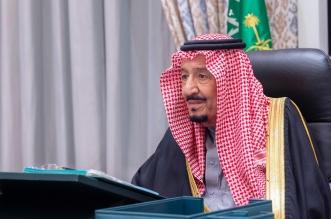 برئاسة الملك سلمان.. مجلس الوزراء يوافق على إنشاء بنك المنشآت الصغيرة والمتوسطة - المواطن