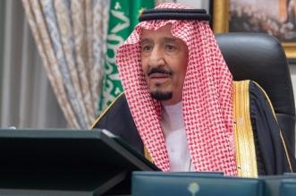 برئاسة الملك سلمان.. مجلس الوزراء يوافق على إنشاء المنصة الوطنية الموحدة للتوظيف - المواطن