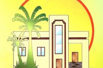 جمعية محمد بن ناصر للإسكان