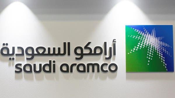 أرامكو: جاهزون لجميع خيارات التمويل