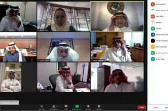 رئيسة الإعلام المرئي والمسموع تجتمع برؤساء تحرير الصحف لتطوير العمل الصحفي - المواطن