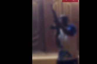 فيديو .. القبض على المتباهي بإطلاق النار في جازان - المواطن