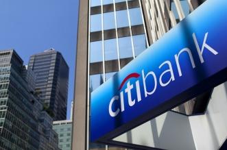 سيتي بنك يرتكب أحد أكبر الأخطاء الفادحة في التاريخ المصرفي (2)