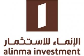 شركة الإنماء للاستثمار
