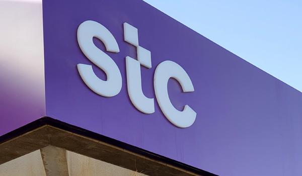 وظائف إدارية شاغرة لدى STC للعمل في الرياض