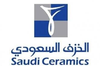 78 مليون ريال صافي أرباح الخزف السعودي خلال 2020 - المواطن