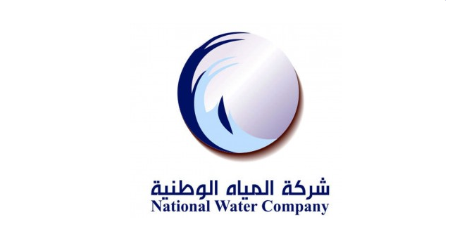 #وظائف إدارية شاغرة في شركة المياه الوطنية