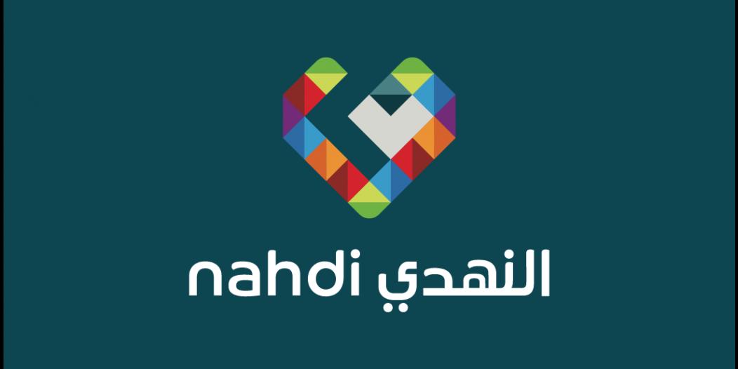 #وظائف إدارية شاغرة لدى شركة النهدي