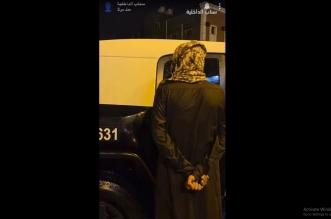 القبض على مواطن سلب مركبة وافدين بالإكراه في عسير - المواطن