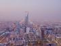 أمانة الرياض تطلق محصّن لتعزيز ثقة السكّان بالخدمات التجارية
