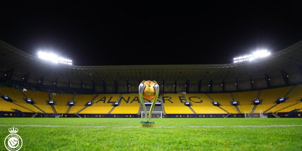 كأس السوبر 2021 يُزين مرسول بارك