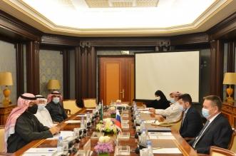 لجنة الصداقة البرلمانية السعودية الروسية