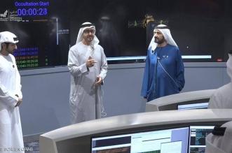 محمد بن زايد بعد وصول مسبار الأمل إلى المريخ: فخور بكم يا عيالي - المواطن