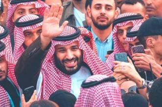#كلنا_محمد_بن_سلمان يتصدر ترند تويتر.. رفض شعبي لتقرير الـ CIA - المواطن