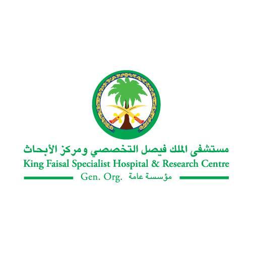 #وظائف إدارية وصحية شاغرة في مستشفى الملك فيصل
