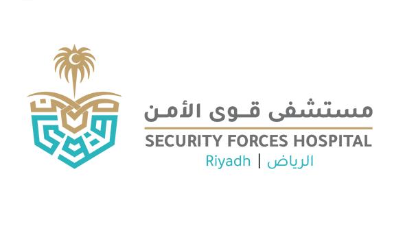 #وظائف هندسية وإدارية شاغرة في مستشفى قوى الأمن