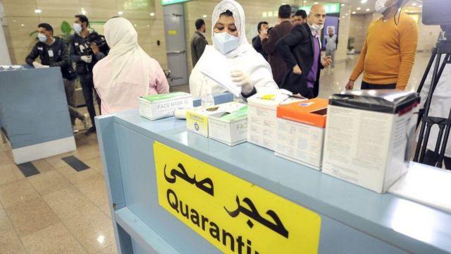 الصحة العالمية تحذر مصر من زيادة إصابات كورونا والوفيات