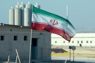 اتفاق أمريكي أوروبي على منع إيران من تطوير سلاح نووي - المواطن